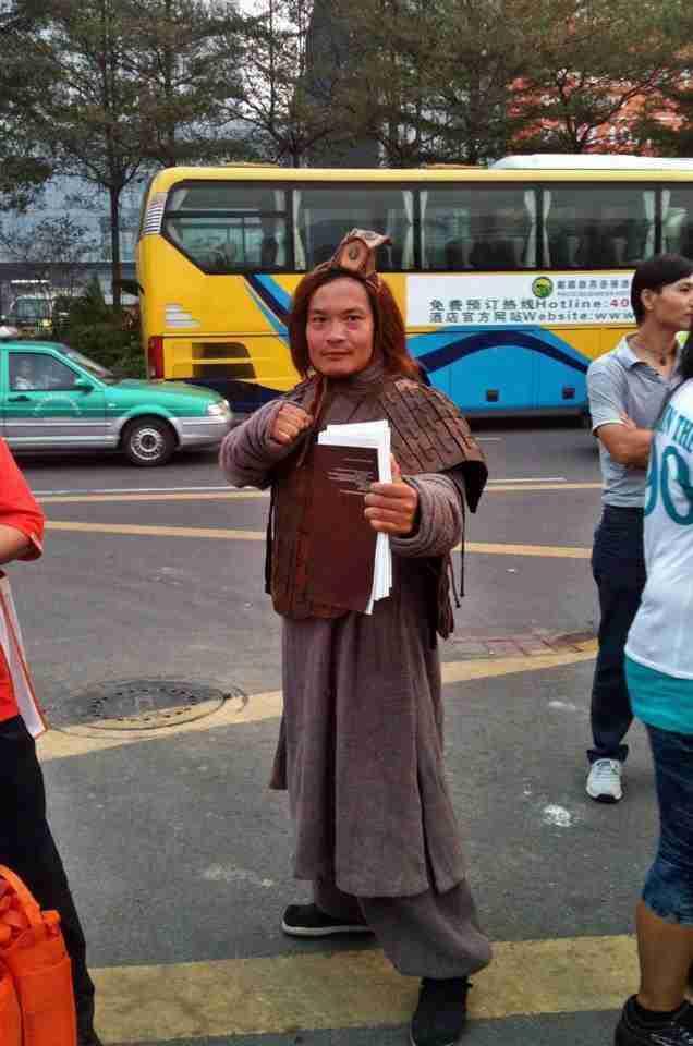 caton-fair-china