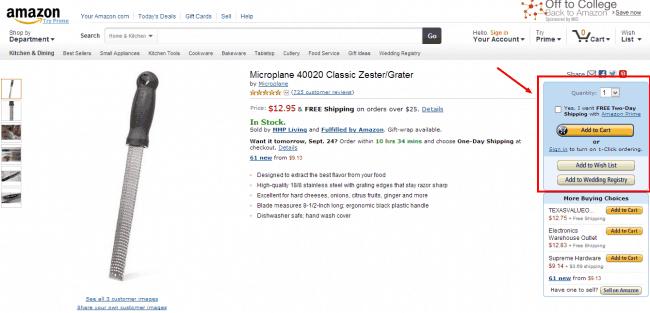 buybox-amazon