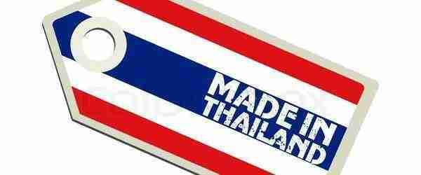 ecommerce thai