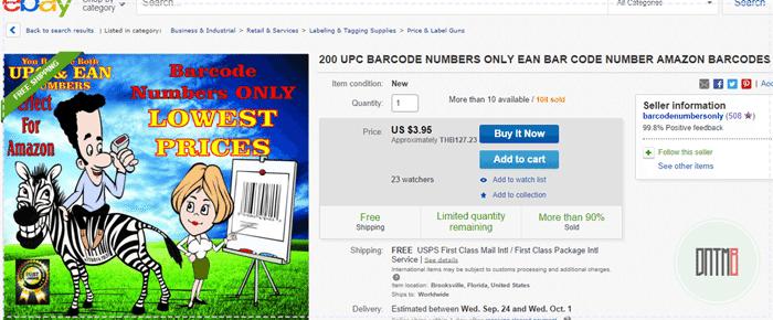 UPC Barcode eBay
