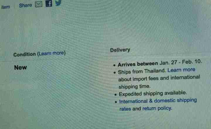 การตั้งค่า shipping from ในอเมซอน