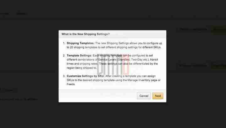 2. amazon shipping template setting