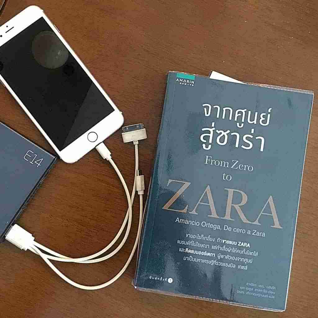 from zero to zara book