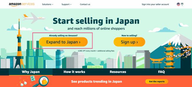 สมัครขาย Amazon Japan คุณก็ทำได้ 9